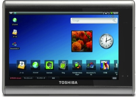 Toshiba to launch Android Tablet PC in September-October