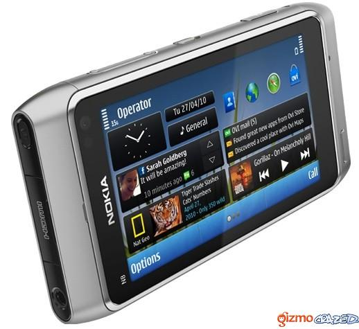 Nokia N8 to go Officially on Sale in Last Week of September