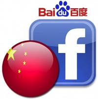 Facebook To Enter China Soon [Report]