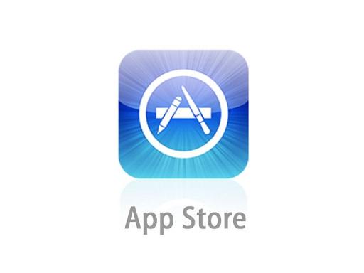 Apple's App Store Hits 15 Billion Download Mark