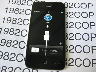 iPhone 4 Prototype Selling On eBay For A Staggering $100,000+