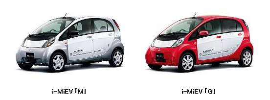 Mitsubishi Announces Two Revised Versions Of Its i-MiEV Electric Car For 2012