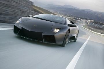 Lamborghini Reventon, Lamborghini Reventon most expensive cars