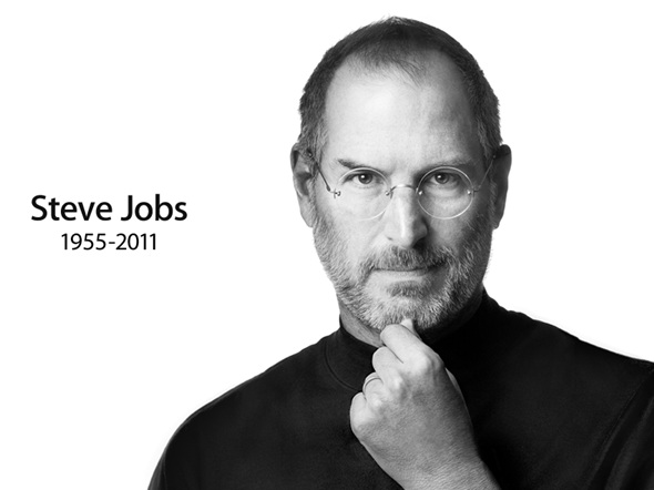 Top 10 Things You Might Not Know About Steve Jobs