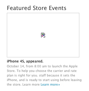Apple Japan Confirms iPhone 4S, Release Set For October 14th