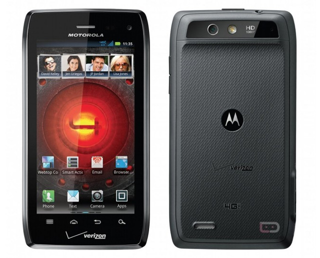 Motorola DROID 4 Specs And Pictures Leaked 1