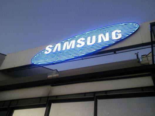 Samsung Reaches 300 Million Handset Sales For 2011
