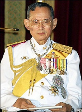 Bhumibol Adulyadej,Bhumibol Adulyadej thailand,thailand Bhumibol Adulyadej