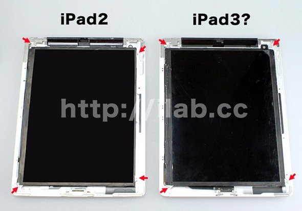 apple, ipad, ipad 3,ipad,ipad 2,apple ipad 3,ipad 3 lcd screw point,lcd screw point sharp ipad 3