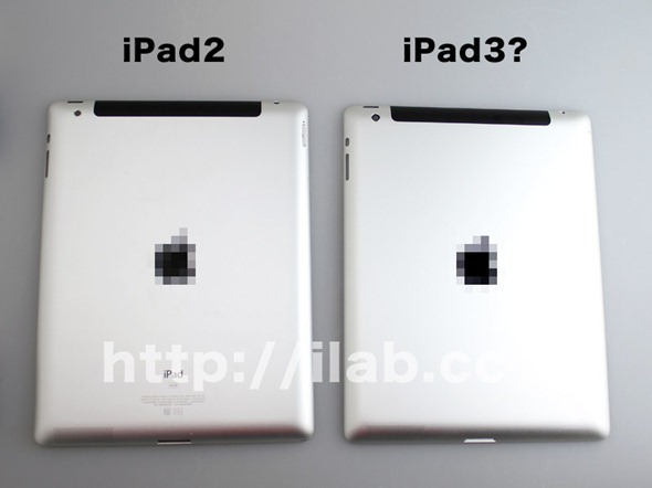 Leaked iPad 3 Parts Compared With iPad 2, Suggests Sharp-Made Retina Display 1