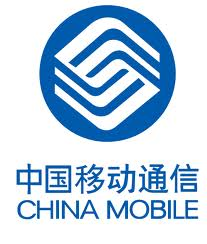 China Mobile,China Mobile logo,logo China Mobile