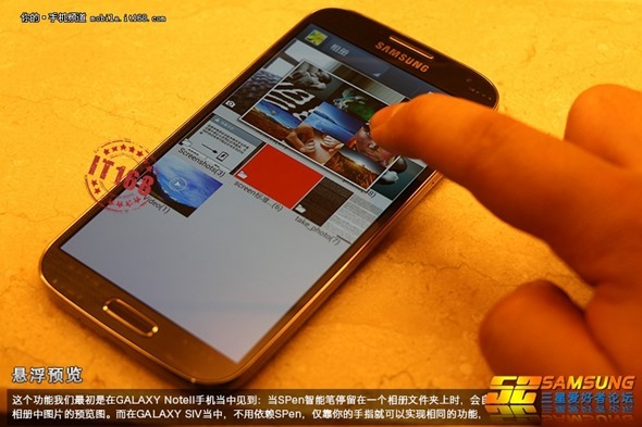 galaxy s iv, samsung galaxy s iv, galaxy s iv leaked pictures, samsung galaxy s iv leaked pictures