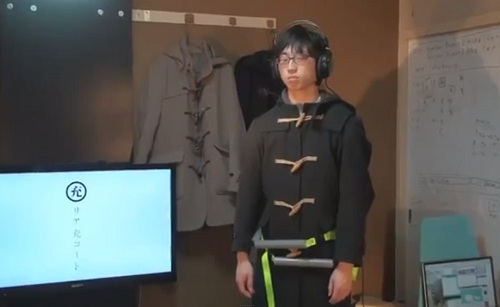Japanese Students Invent 'Girlfriend Coat' For Lonely People