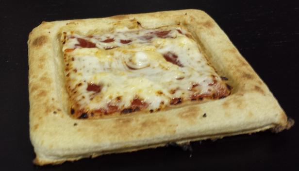 Pizza through 3D printer