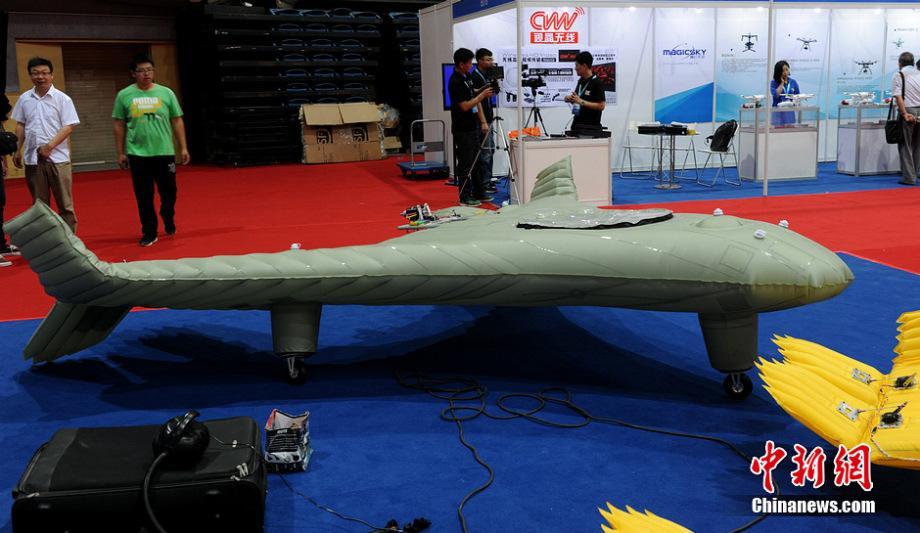 Inflatable UAV
