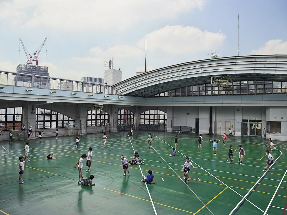 Shohei Elementary School