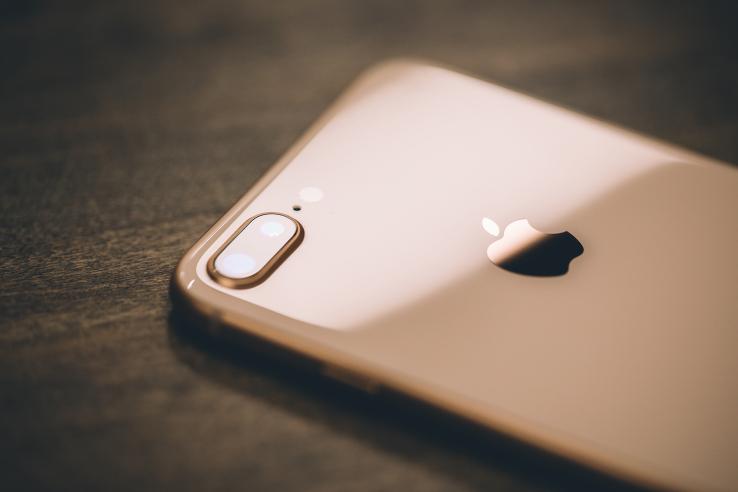 Apple quietly acquired computer vision startup Regaind