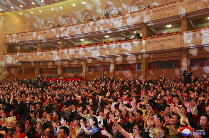 The North Korean audience that joined Kim Jong Un in watching a South Korean music performance in Pyongyang on April 1. Credit: KCNA