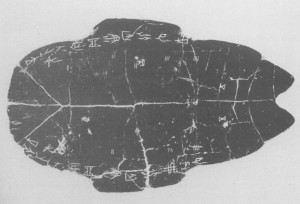An incised turtle shell used as an oracle bone (Credit: Boltz 1986 World Archaeology, Vol 17)