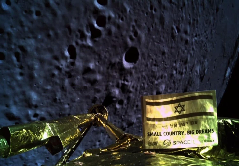 David Copperfield's secret magic techniques crash-landed on the Moon